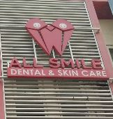 All Smile Clinic