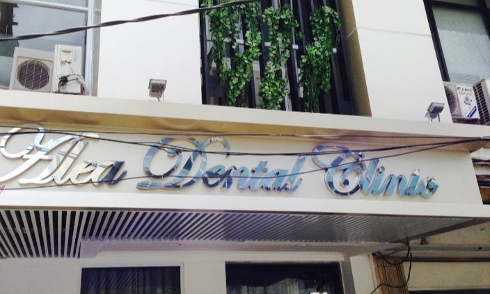 Alea Dental Clinic