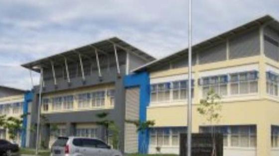 RS Umum Daerah Dr. Zainoel Abidin