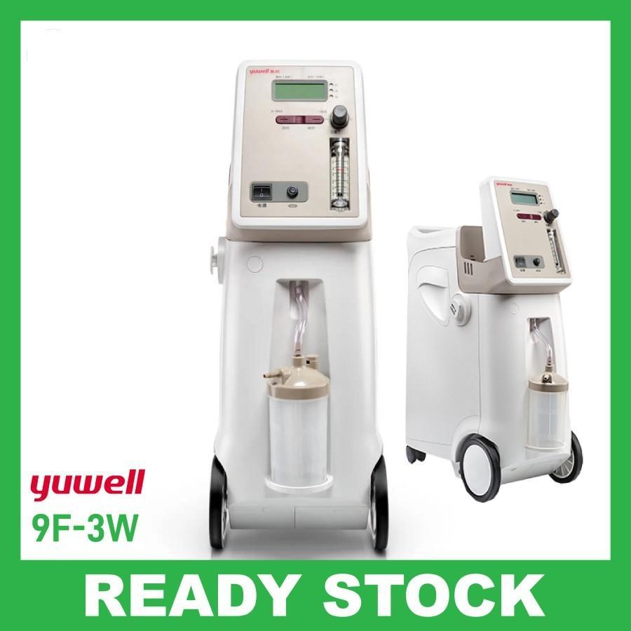 Yuwell 9F-3W Oxygen Concentrator   Mesin Oksigen 3L   93%