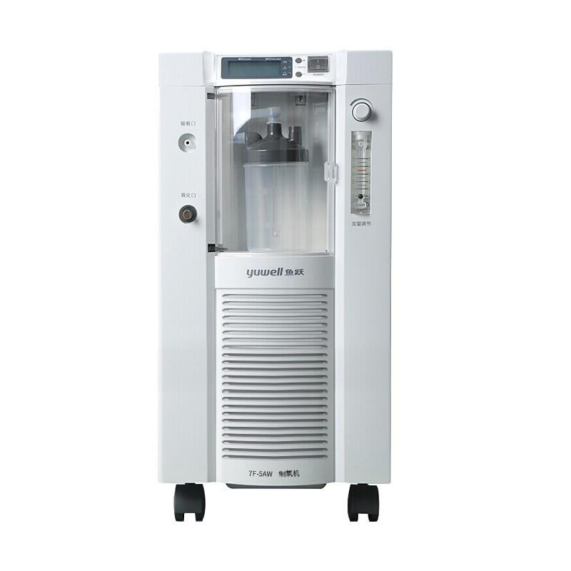 Yuwell 7F-5AW   Oxygen Concentrator   Mesin Oksigen 5L   95.5%