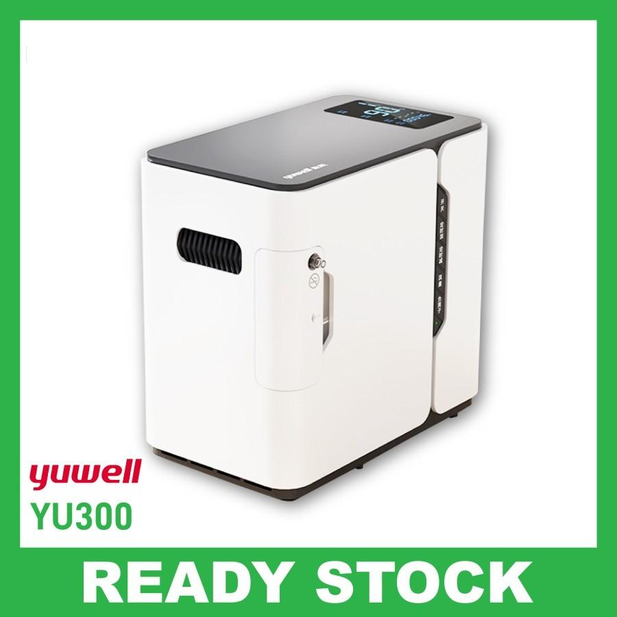 Yuwell 300 Oxygen Concentrator