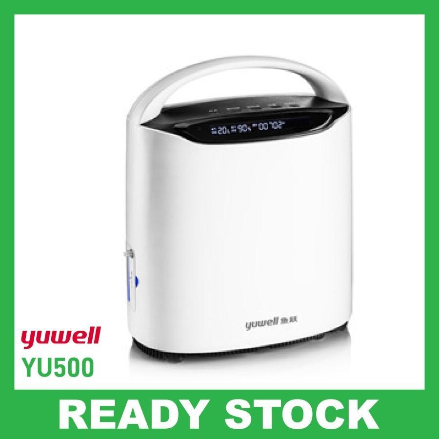 Yuwell YU500 Oxygen Concentrator