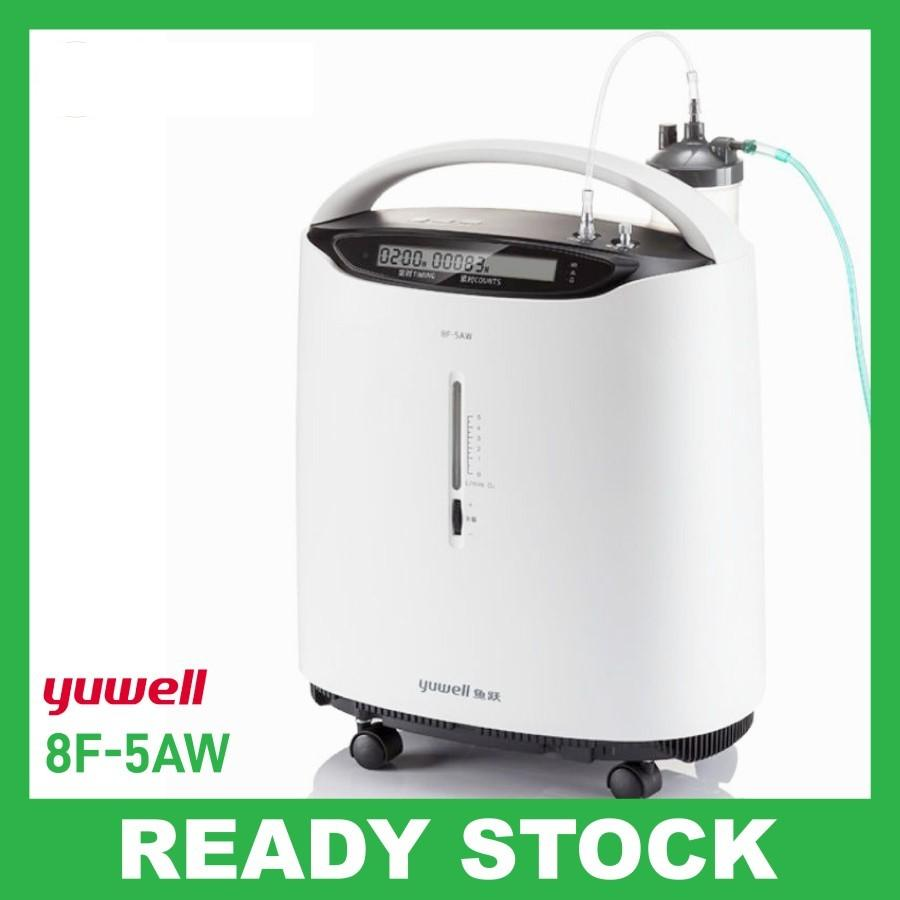 Yuwell 8F-5AW Oxygen Concentrator   Mesin Oksigen 5L   95.5%