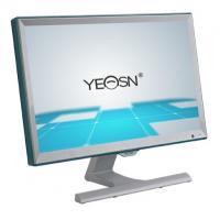 Yeasn YPB2100 LCD Visual Chart