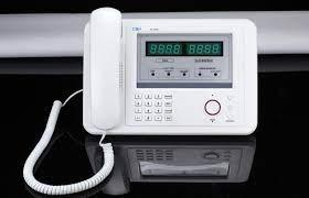 Nurse Calling & Intercoming Host Machine