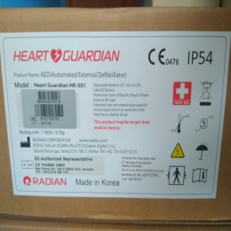 Aed heart guardian