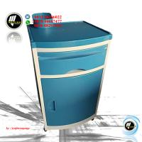 Bed Side Cabinet ABS