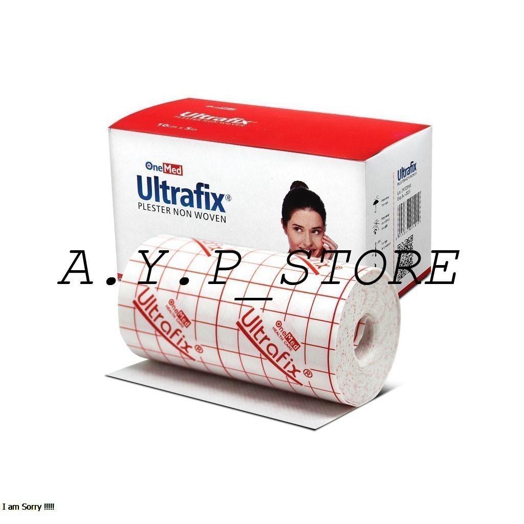 ULTRAFIX 10CM X 5M Plester luka- PUTRA WIRA MEDICAL